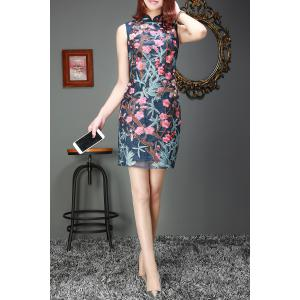 Flower Embroidery Organza Cheongsam Dress -