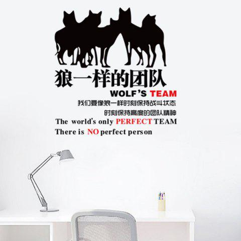 Outfit Creative Wolf's Team Pattern Wall Sticker For Office Study Room Decoration