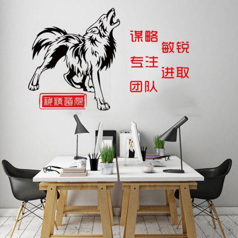 Discount Creative Wolf and Quotes Pattern Wall Sticker For Company Office Decoration