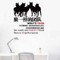Creative Wolf's Team Pattern Wall Sticker For Office Study Room Decoration -