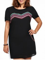 Chic Plus Size Colorful Embroidered Women's Dress -