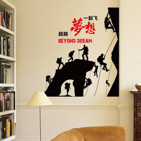 Creative Beyond Dream Quotes Pattern Wall Sticker For Office Study Room Decoration - RED WITH BLACK