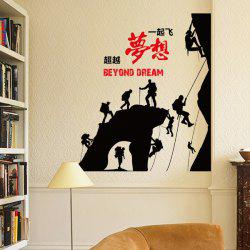 Creative Beyond Dream Quotes Pattern Wall Sticker For Office Study Room Decoration -