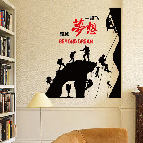 Shop Creative Beyond Dream Quotes Pattern Wall Sticker For Office Study Room Decoration