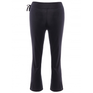 Active Elastic Waist Solid Color Women's Yoga Pants -