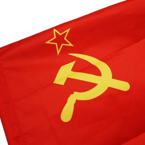 High Quality Soviet Union 3x5ft Red Revolution National Flag -