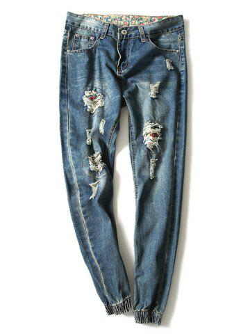 Buy Skinny Ripped Denim Jogger Pants