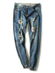 Skinny Ripped Denim Jogger Pants - BLUE