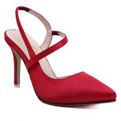 Graceful Satin and Slingbacks Design Pumps For Women