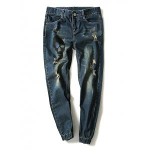 Skull Printed Distressed Jean Joggers - Blue - 34