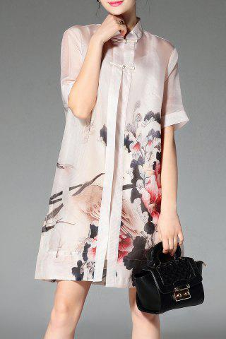 Best Cami Dress and Peony Print Shirt Dress Twinset