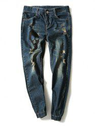 Skull Printed Distressed Jean Joggers - BLUE