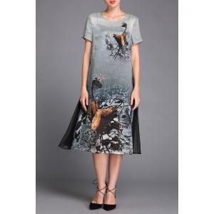 Printed Tulle Spliced Dress Twinset -