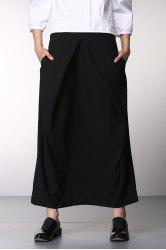 OL Style Black Long Skirt - BLACK