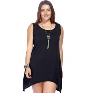 Plus Size High Low Casual Dress -