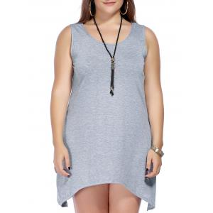 Plus Size High Low Casual Dress