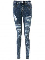 Stylish High-Waisted Skinny Ripped Frayed Women's Jeans - DEEP BLUE