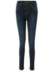 High Waisted Skinny Jeans - DEEP BLUE