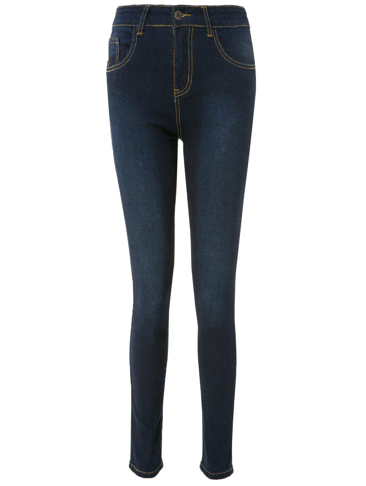 Unique High Waisted Skinny Jeans
