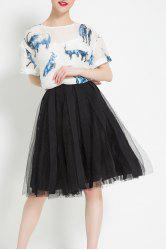 Knee Length Mesh Panel Skirt -