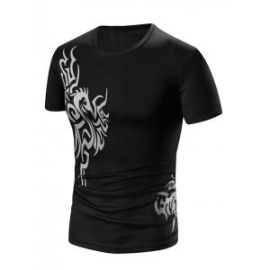 Round Neck Print Short Sleeve T-Shirt For Men