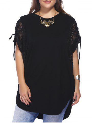 Fashion Plus Size Lace Trim Curved Blouse