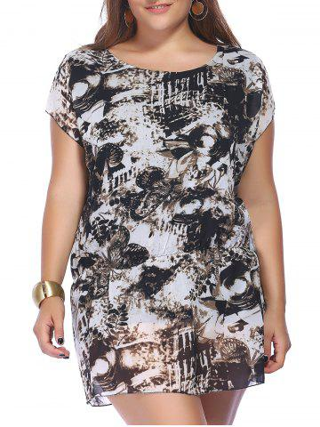 Online Trendy Plus Size Printed Elastic Waist Women's Dress