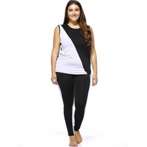 Stylish Color Block Tank Top + Pants Women's Twinset -