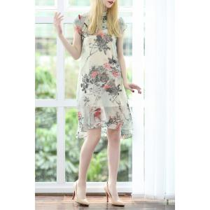 Stand Collar Floral Print Cheongsam Dress -