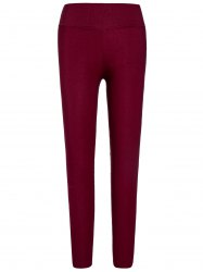 Stylish Elastic Solid Color Slimming Women's Pencil Pants -
