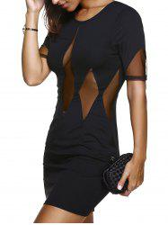 Trendy Perspective Gauze Design Short Sleeve Dress For Women