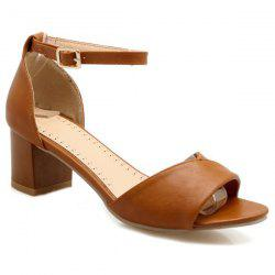 Concise Solid Colour and Ankle Strap Design Sandals For Women