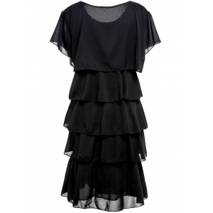 Stylish Scoop Collar Short Sleeve Layered Pure Color Women's Dress -