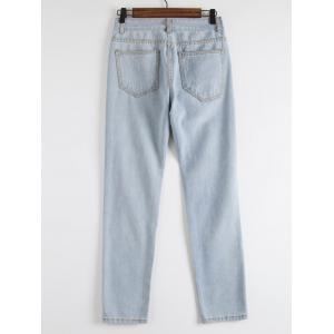 Distressed Jogger Jeans - BLUE L