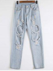 Distressed Jogger Jeans - BLUE