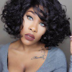 Towheaded Ladylike Curly Short Capless Inclined Bang Natural Black Heat Resistant Fiber Women's Wig