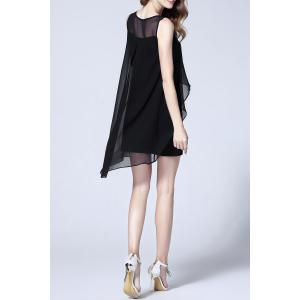 Asymmetric Mesh Splicing Dress -