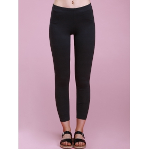 Chic High Stretchy Pure Color Skinny Slimming Women's Pants -