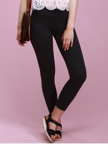 Chic Chic High Stretchy Pure Color Skinny Slimming Women's Pants