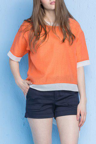 Online High Low Hem Loose Tee