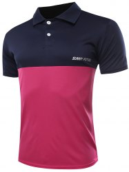 Casual Color Block Gym T-Shirt For Men - PURPLISH RED 2XL