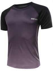 Casual Ombre Color Gym T-Shirt For Men
