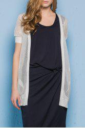 Knitted Collarless Cardigan -