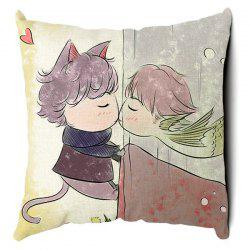 Charming Cartoon Animal Pattern Square Pillow Case(Without Pillow Inner) -