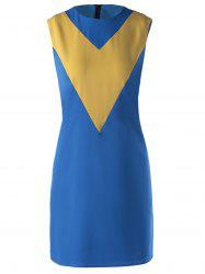 Fashionable Color Block Dress For Women