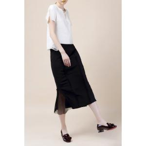 Tulle Panel Slit Midi Skirt - BLACK L