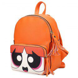Sweet Tassels and Cartoon Pattern Design Backpack For Women -
