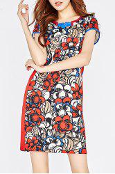 Beaded Embellished Print Cheongsam Dress -