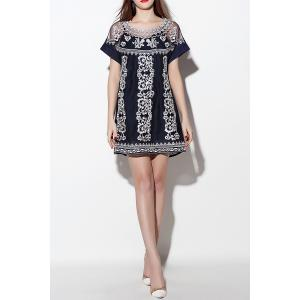 Short Embroidered Sheer Dress -