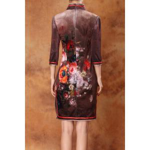 Floral Slit Sheath Qipao -